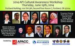 API Cultural Workshop2014